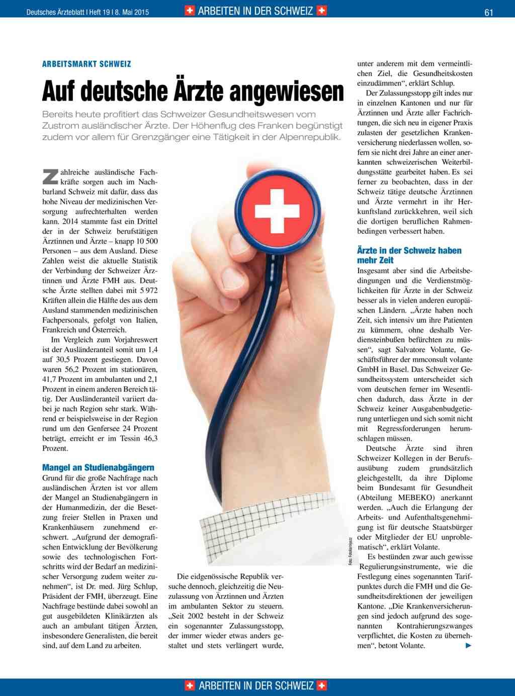 Arbeitsmarkt schweiz auf deutsche rzte angewiesen for Medizin studieren schweiz