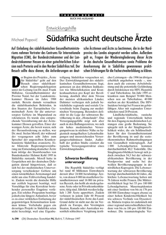 Gemütlich Kinowiederaufnahme Proben Ideen - Entry Level Resume ...
