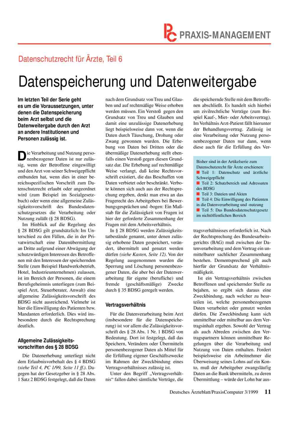 datenschutzrecht fr rzte teil 6 datenspeicherung und datenweitergabe - Behandlungsvertrag Muster