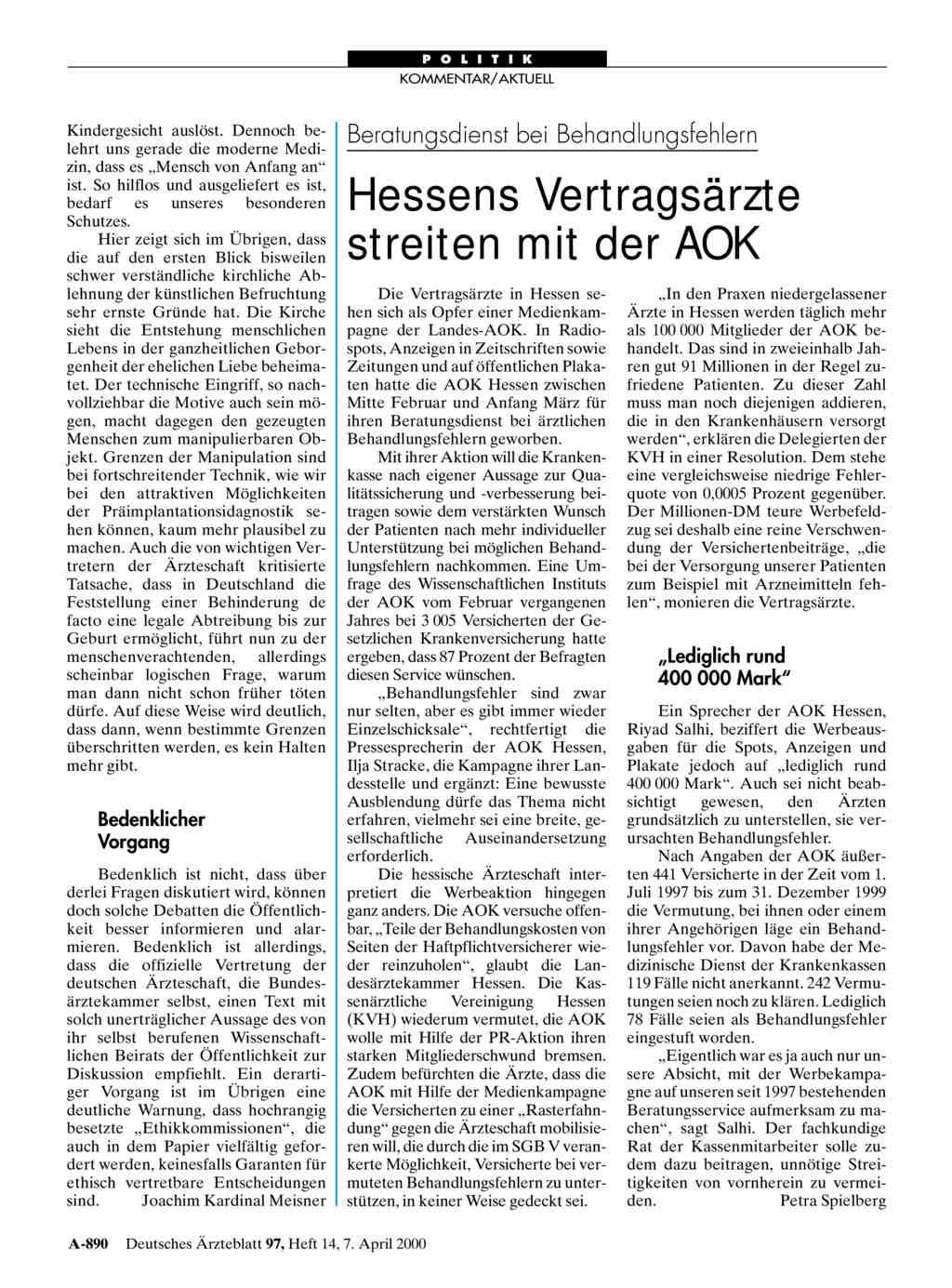 Beratungsdienst Bei Behandlungsfehlern Hessens Vertragsärzte