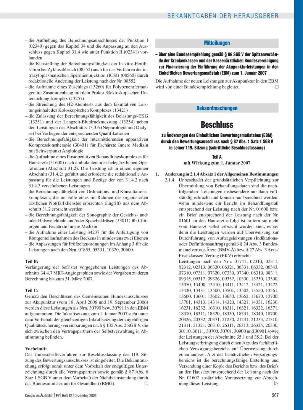 MCSE 070 217 : Windows 2000