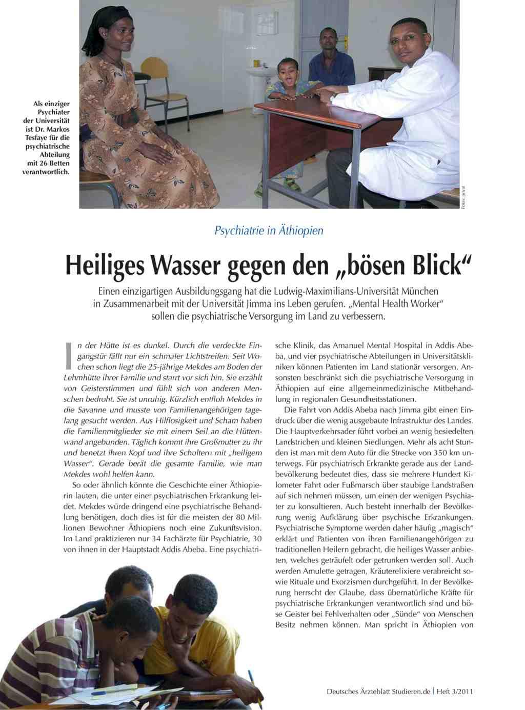 "Psychiatrie in Äthiopien: Heiliges Wasser gegen den ""bösen Blick"""