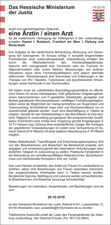 hessisches ministerium der justiz rztinarzt innere medizin allgemeinmedizin arztfacharzt lns jetzt bewerben - Bewerbung Arzt