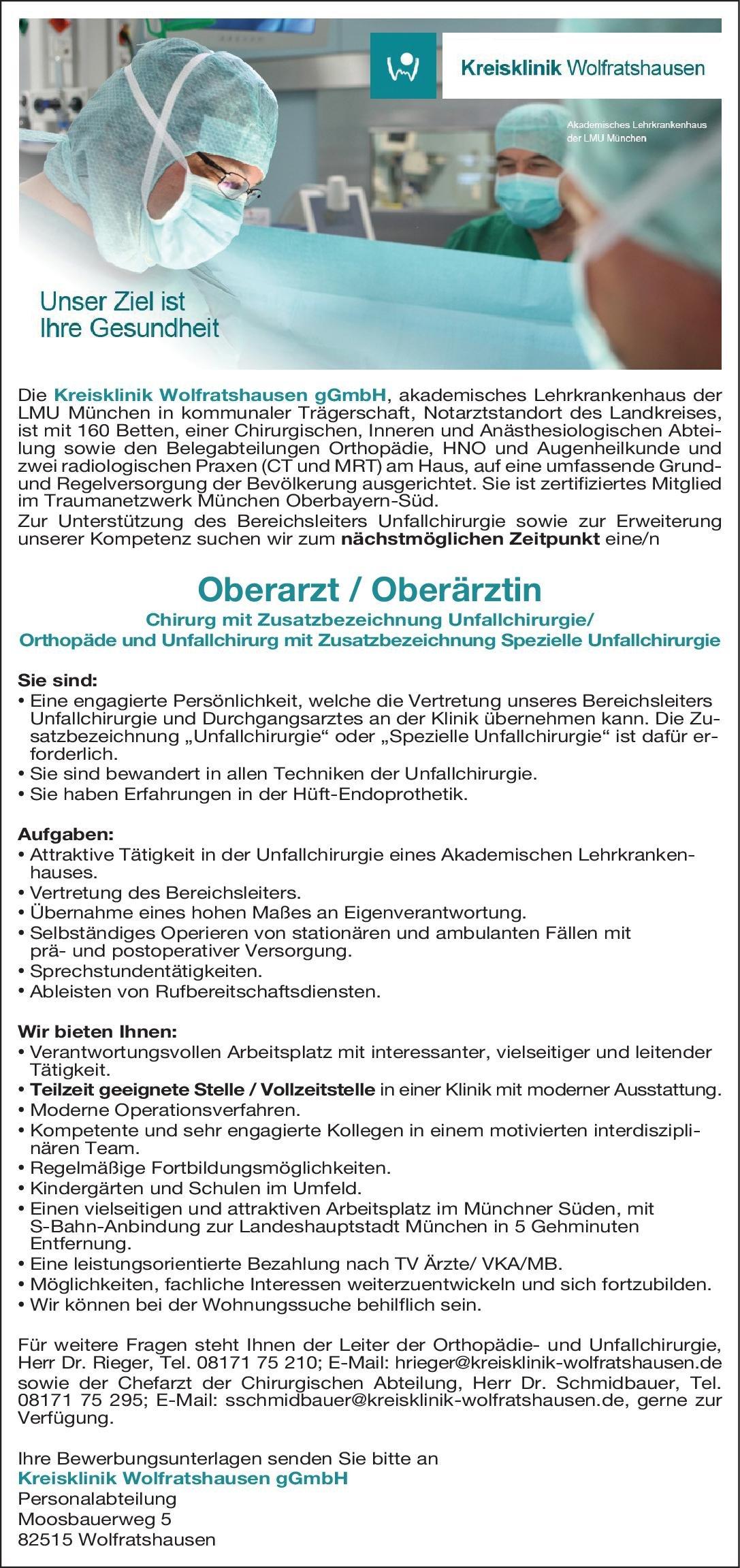 Stellenangebot Oberarzt Oberärztin Chirurg Mit Zusatzbe